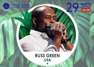Город Джаз. Звезда мирового блюза Russ Green (USA)