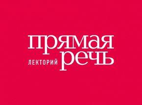 Татьяна Давыдова. Уверенность в себе: раз и навсегда