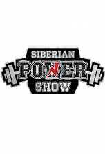 Siberian Power Show EXPO
