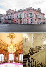 Экскурсия по парадным залам Дворца Белосельских-Бе...