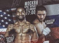 Турнир по смешанным единоборствам MMA «GM World Le...