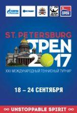 Международный теннисный турнир