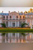 Ораниенбаум с посещением двух дворцов